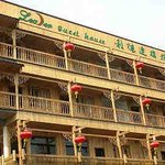 Longsheng Hotel