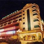 Nanling Hotel