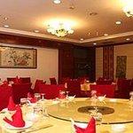 Guang An Hotel Beijing