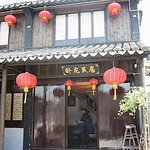Xitang Hotel