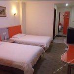 Huaye Business Hotel
