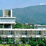 遠景浴池三原館旅館