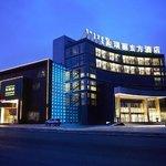Xin Dongfang Hotel