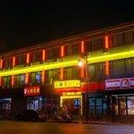 Zhengba Fashion Hotel