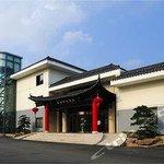 揚州西園飯店
