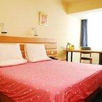 Home Inn (Chaozhou Kaiyuan Road)