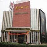 Junwang Hotel Longjiang