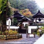 Bekkaku Honzan Daishoji Temple