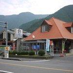 Suginoyu Kawakami Road Station