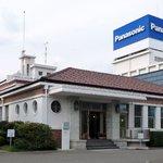 Konosuke Matsushita Museum