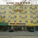 Shengli Oilfield Exhibition Center