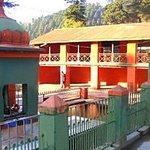 Bhagsunath Temple