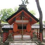 Kamo Jinja Shrine