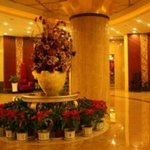 Jiahe Tianhao Hotel