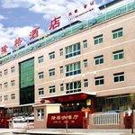 Beijing Beilin Hotel