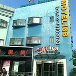 Motel 168 Shanghai Jiading Bole Road