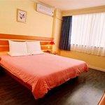 Home Inn Changzhou Tongjiang Avenue Wanda Plaza