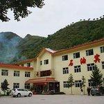 Hui Bin Lou Hotel