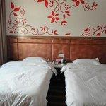 Luoma Jiari Hotel