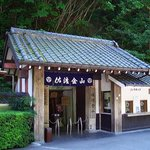 Familio Sado Aikawa