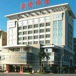 샨토우 유에하이 호텔