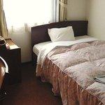 Hotel Alpha One Yamagata