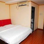 Fuyide Hotel