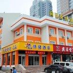 Weiha Hotel