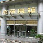 Jingrui Hotel