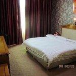 Hongyuan Lecheng Hotel