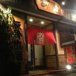 ภาพถ่ายของ Ajisuke