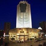 Guizhou Tengfei Hotel