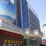 Motai Hotel Baotou Wenhua Road