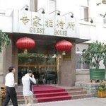 Zhenhai Building