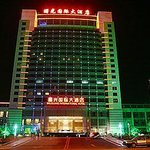 Maoshan Hotel
