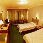 Landi Business Hotel