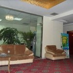 Lihaiyuan Business Hotel