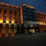 Huai Yuan Holiday Hotel