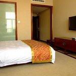 Jiacheng Hotel