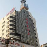 Guilin Anxin Hotel