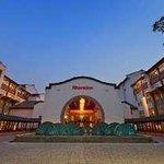 Hupao Moutain Resort