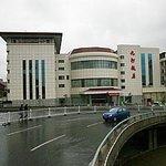 Jiu Zhou Hotel