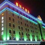 Huangting Hotel
