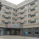 Hongtang Hotel