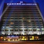 Lanbao Business Hotel
