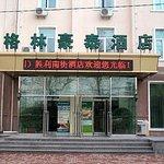Home Inn Shenyang Wuai Market Xiaonanjie