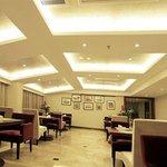 Haohua Hotel
