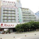 Baihui Fengshang Holiday Hotlel