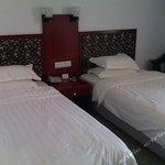 Shanwei Honghai Bay Desheng Hotel