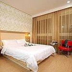 Beijing Jialin Yuan Hotel